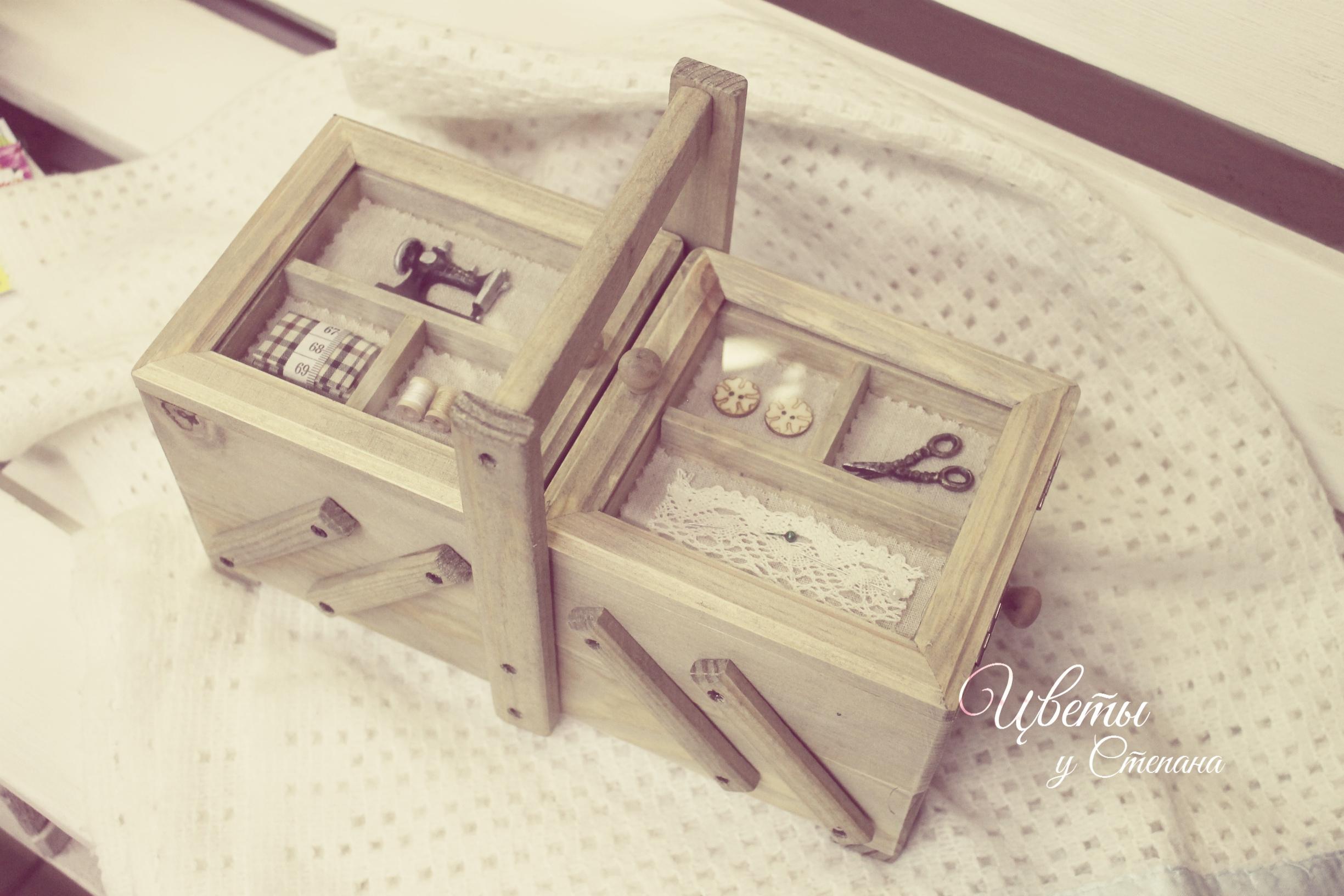 Шкатулки швейных принадлежностей своими руками